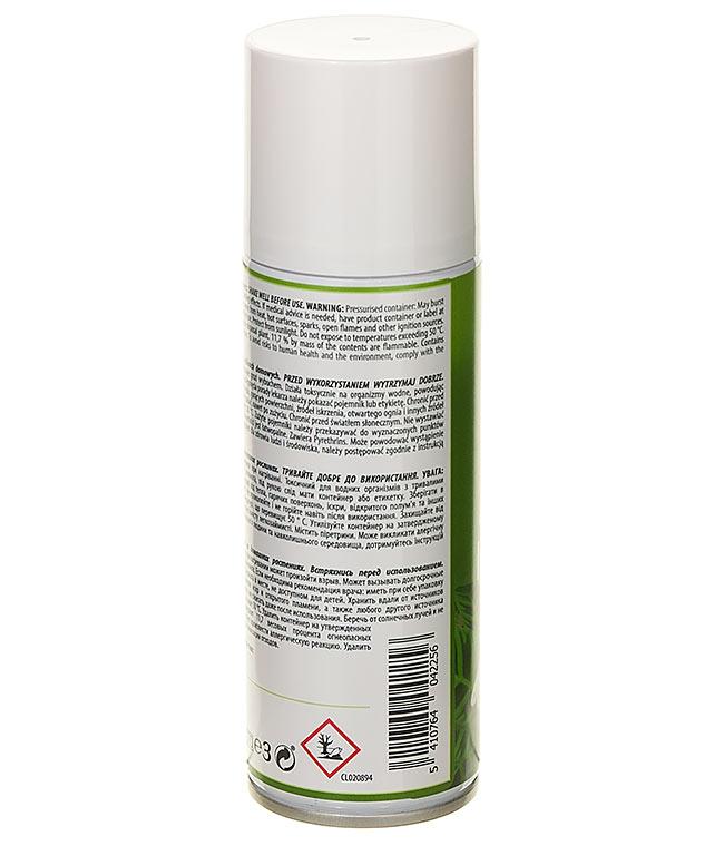 Инсектицид Perfect plant спрей от всех вредителей