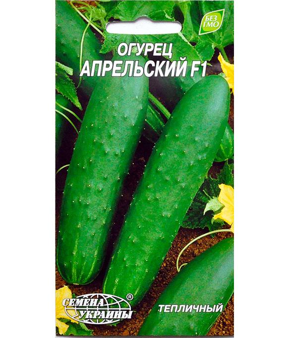 Огурец Апрельский