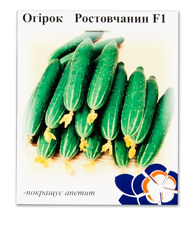 Огурец Ростовчанин F1