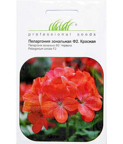Семена цветов Пеларгония Красная