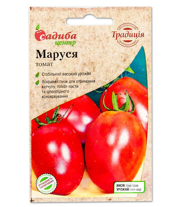 поклонникам томат маруся отзывы фото концентратом
